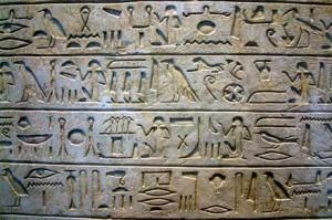 I- L'écriture égyptienne hieroglyphe-300x199